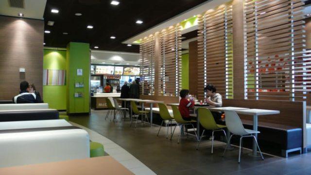 McDonald's Restaurant & Cafè di corso Primo Levi a Torino